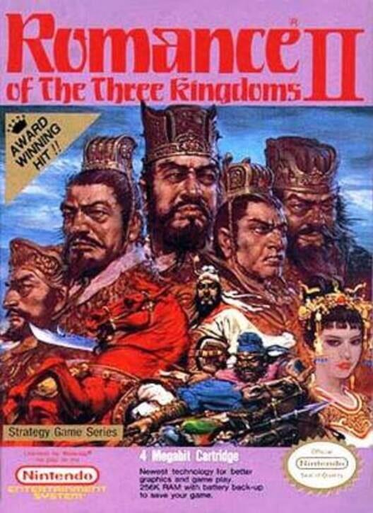 Romance of the Three Kingdoms II image