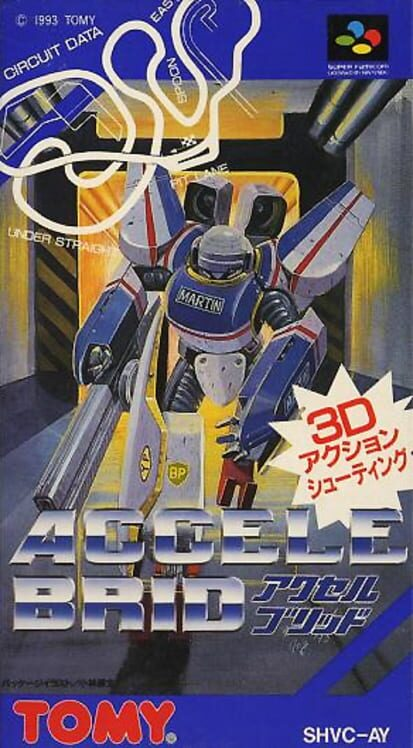 Accele Brid Display Picture