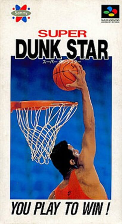 Super Dunk Star Display Picture