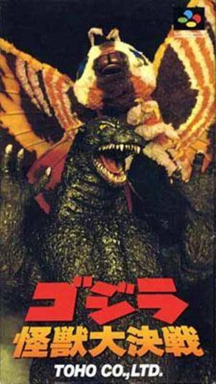 Godzilla: Monster War image
