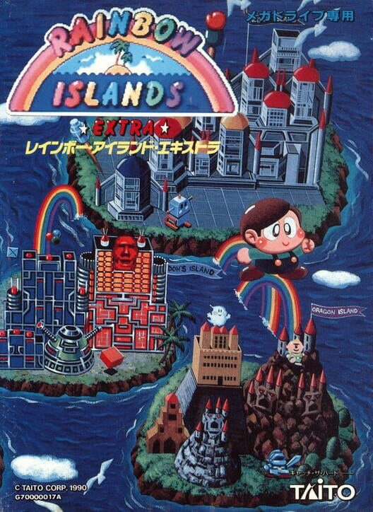 Rainbow Islands image