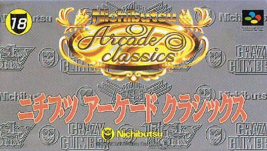 Nichibutsu Arcade Classics Display Picture