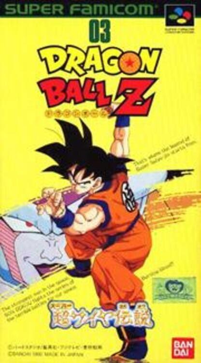 Dragon Ball Z: Super Saiya Densetsu image