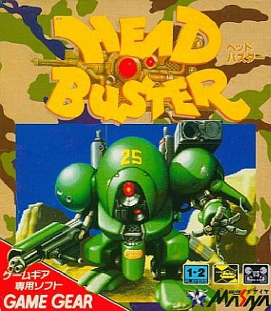 Head Buster Display Picture