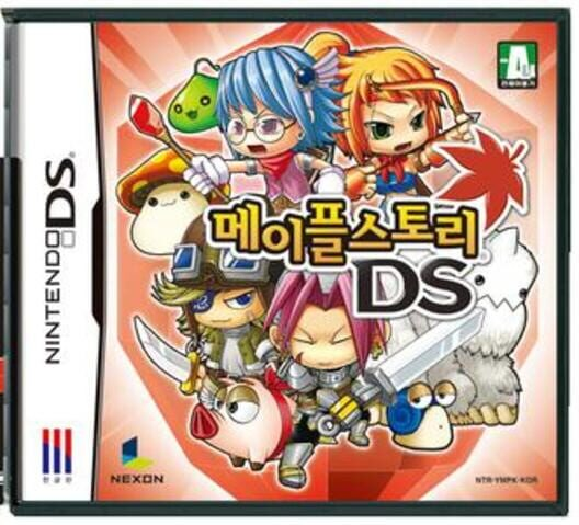 MapleStory DS Display Picture