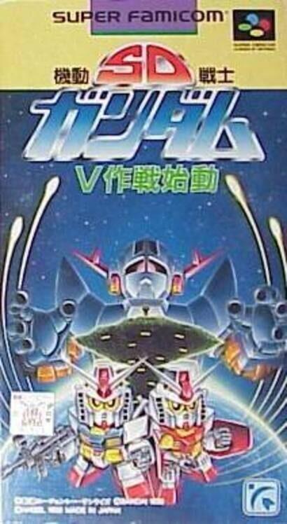 SD Kidou Senshi Gundam: V Sakusen Shidou image