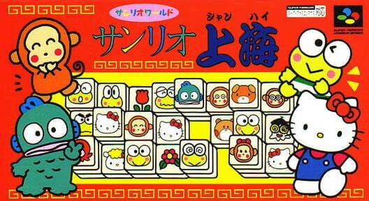 Sanrio Shanghai Display Picture