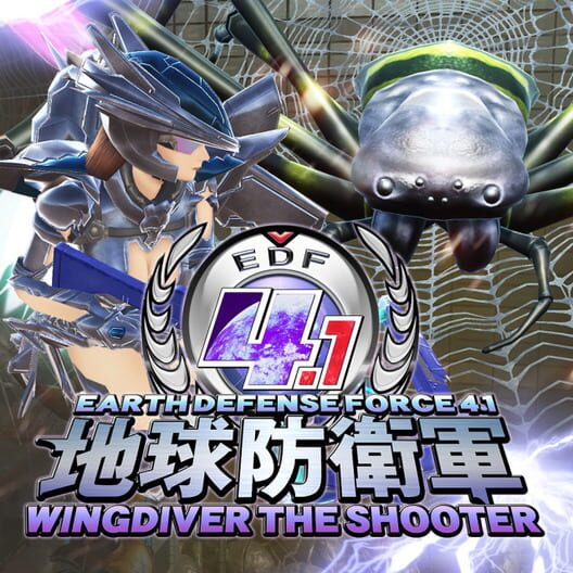 Earth Defense Force 4.1: Wing Diver The Shooter image