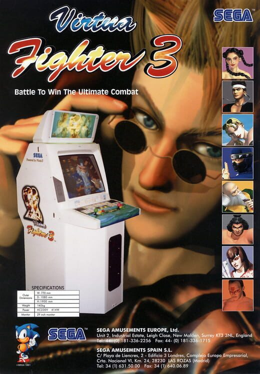 Virtua Fighter 3 image