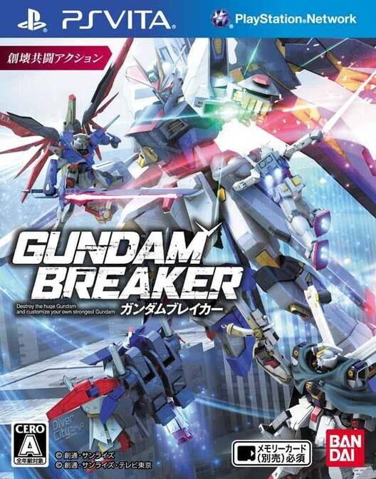Gundam Breaker image