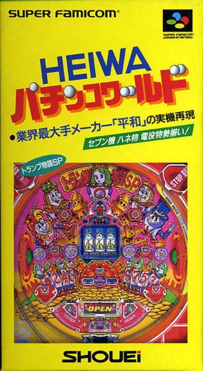 Heiwa Pachinko World image