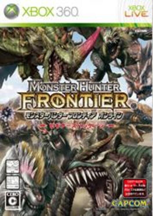 Monster Hunter Frontier Online image