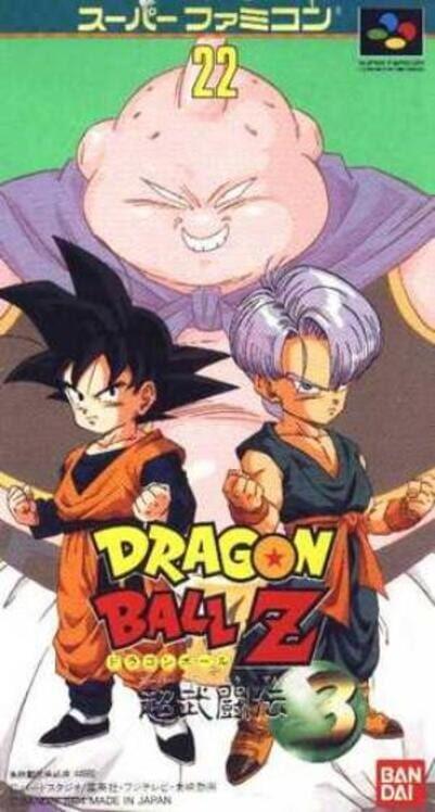 Dragon Ball Z: Super Butōden 3 image