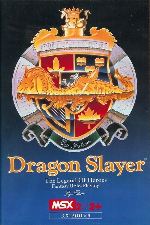 Dragon Slayer: The Legend of Heroes Display Picture