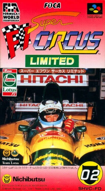 Super F1 Circus Limited Display Picture
