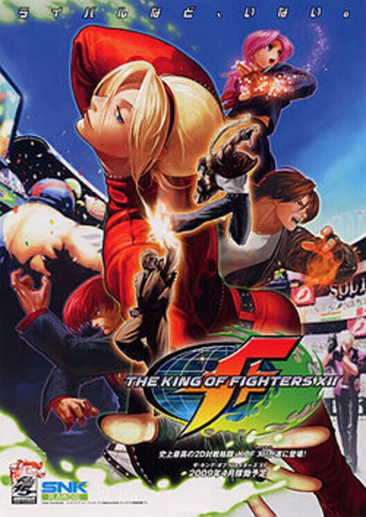 The King of Fighters XII image