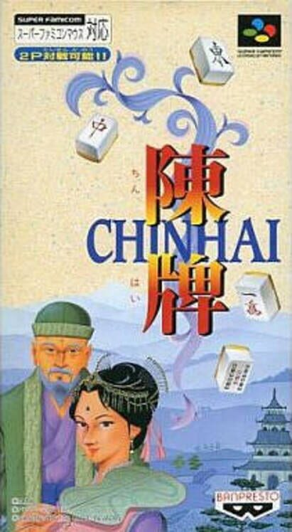 Chinhai Display Picture