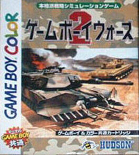 Game Boy Wars 2 image