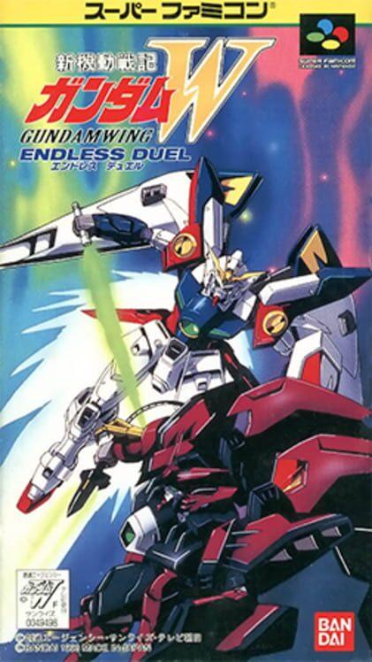 Shin Kidou Senki Gundam Wing: Endless Duel Display Picture
