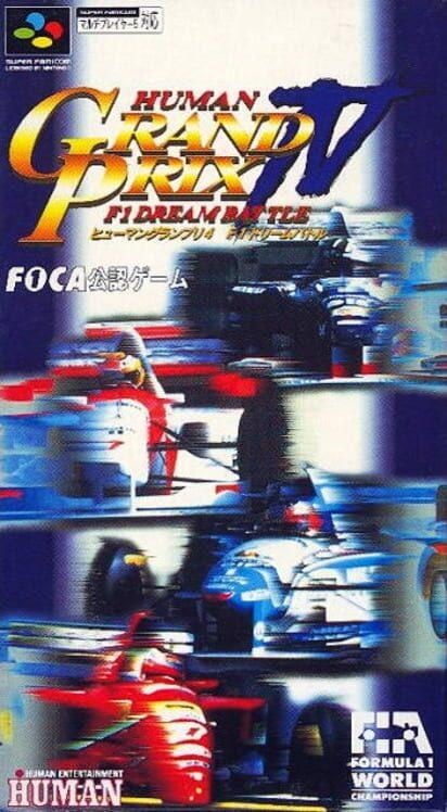 Human Grand Prix IV: F1 Dream Battle image