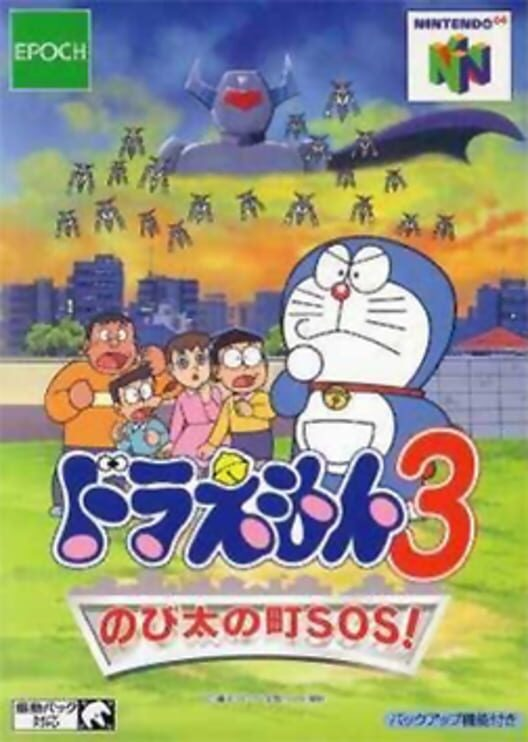Doraemon 3: Nobita's Town SOS! image