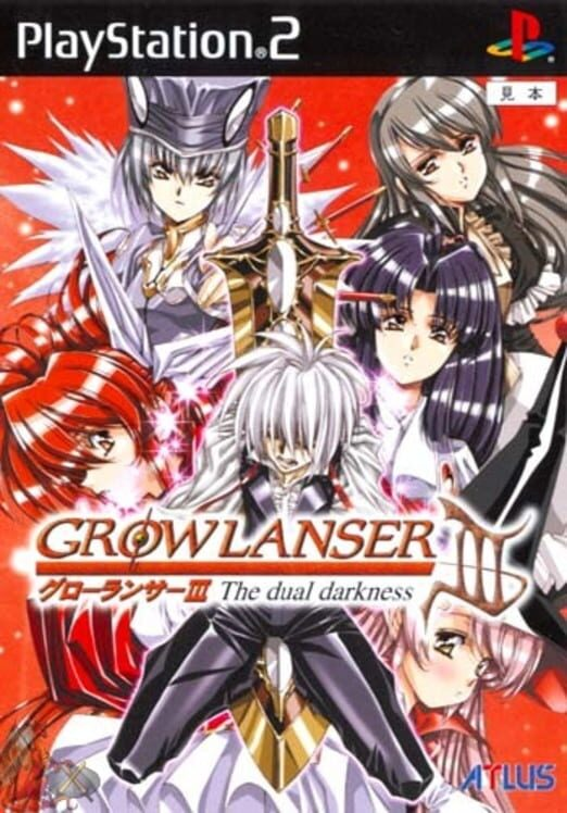 Growlanser III: The Dual Darkness Display Picture