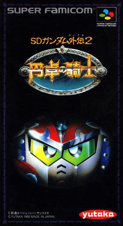 SD Gundam Gaiden 2: Entaku no Kishi image