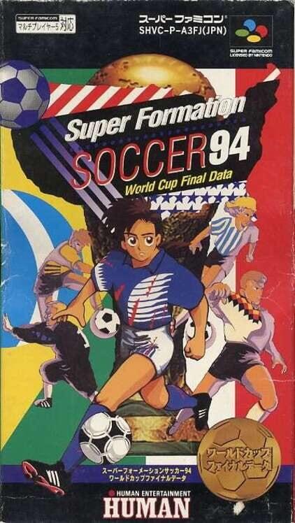 Super Formation Soccer 94 image