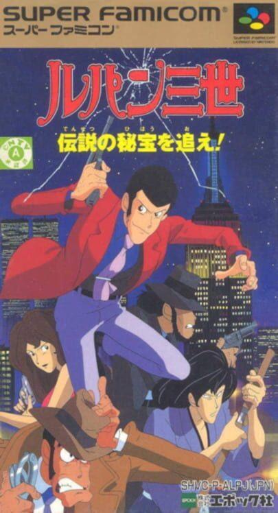 Lupin III: Densetsu no Hihō o Oe! image