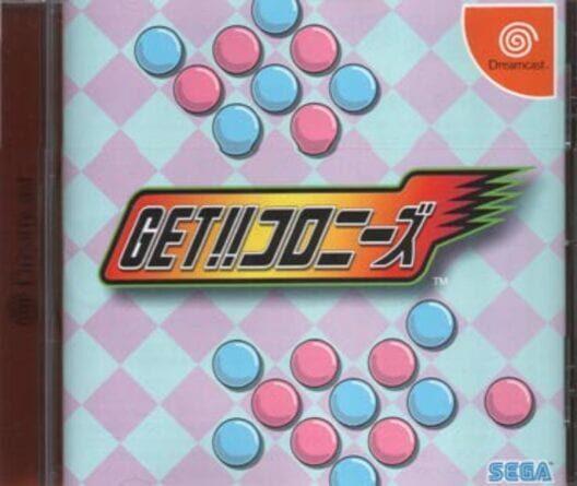 Get!! Colonies image