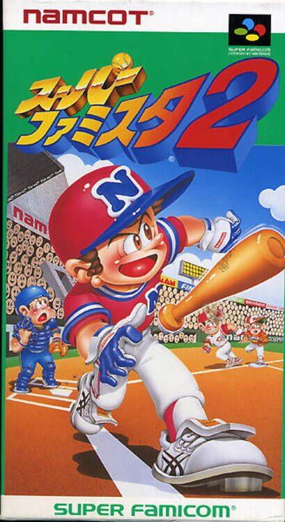 Super Famista 2 Display Picture