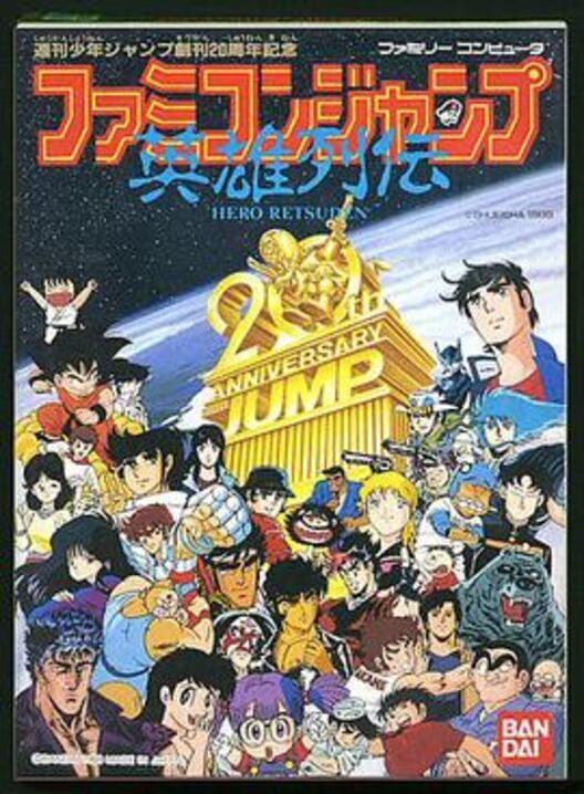 Famicom Jump: Hero Retsuden image
