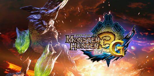 Monster Hunter 3 G image