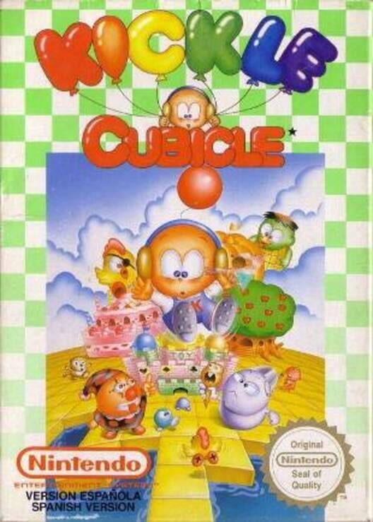 Kickle Cubicle image