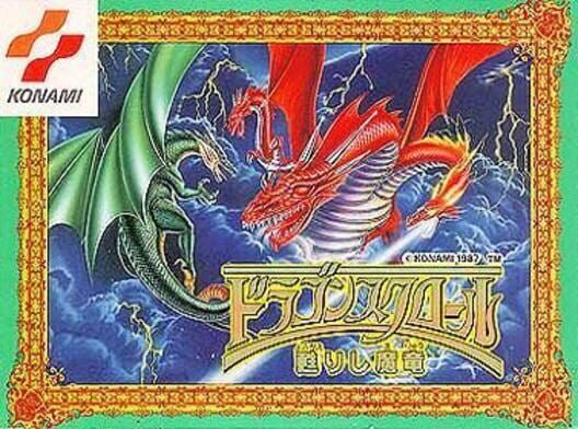 Dragon Scroll: Yomigaerishi Maryuu Display Picture