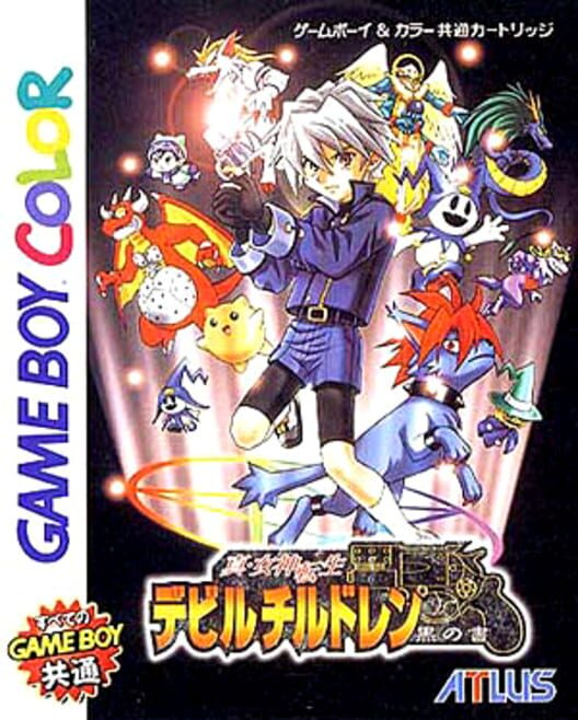 Shin Megami Tensei: Devil Children - Black Book Display Picture