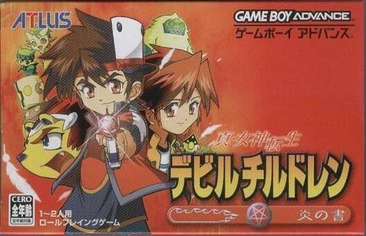 Shin Megami Tensei: Devil Children – Book of Fire image