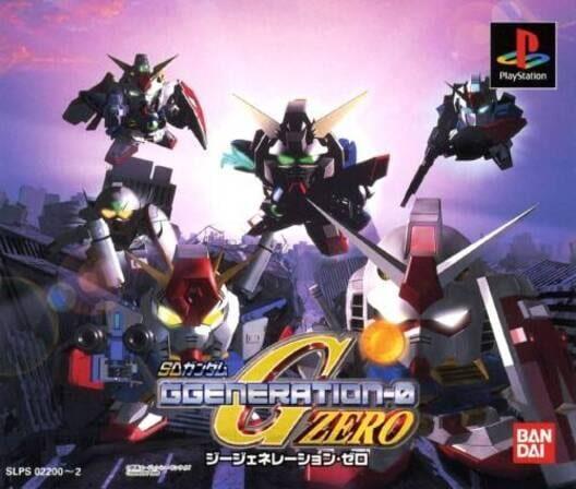 SD Gundam G Generation Zero image