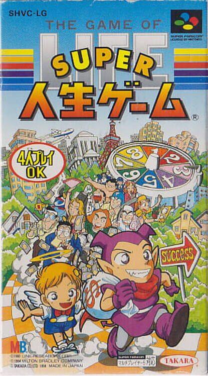 Super Jinsei Game Display Picture