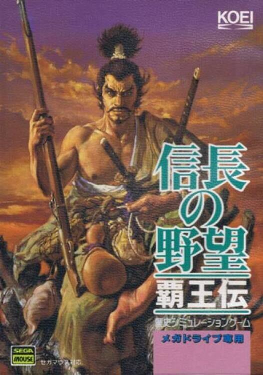 Nobunaga no Yabō: Haōden image