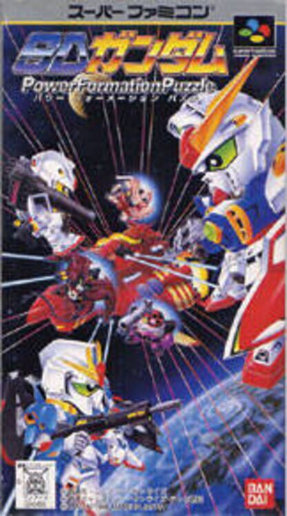 SD Gundam Power Formation Puzzle Display Picture