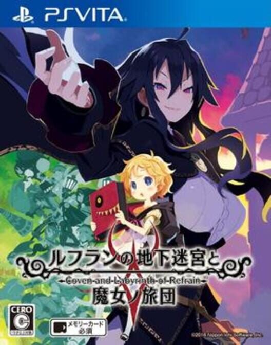 Labyrinth of Refrain - Coven of Dusk image