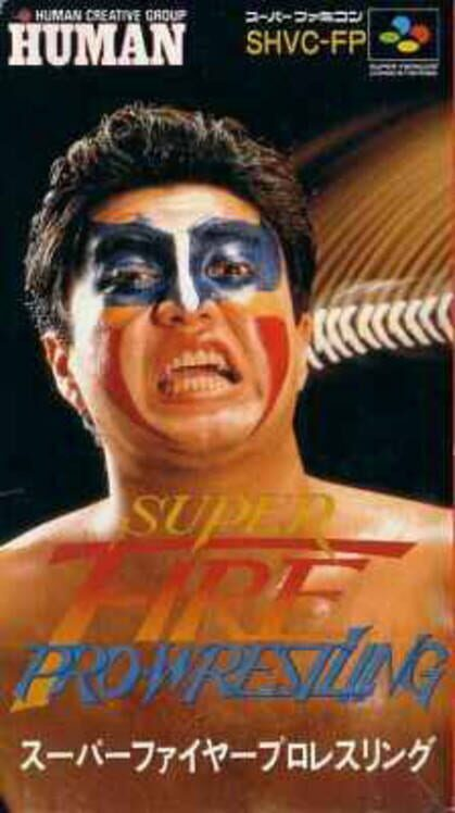 Super Fire Pro Wrestling Display Picture