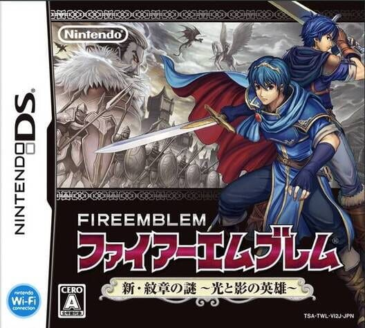 Fire Emblem: New Mystery of the Emblem image
