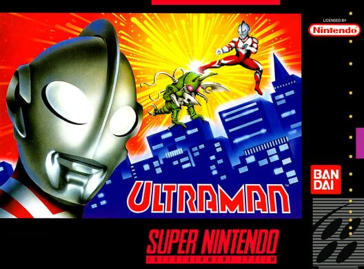 Ultraman: Towards the Future Display Picture