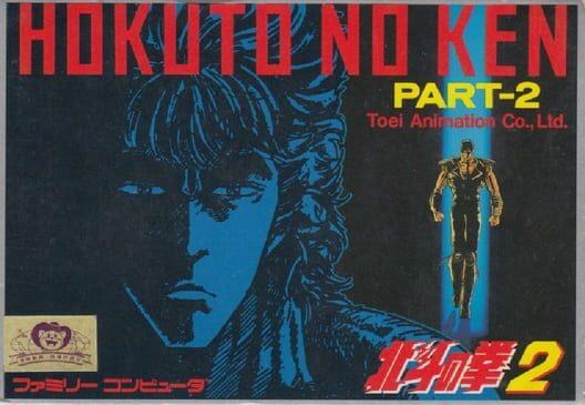 Hokuto No Ken 2 Display Picture