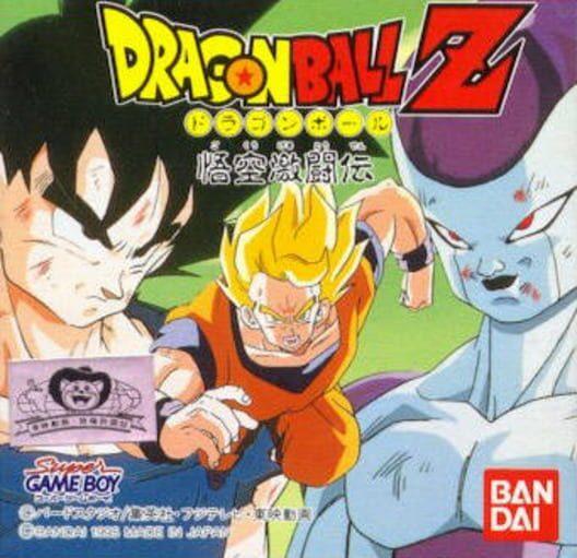 Dragon Ball Z: Goku Gekitouden image
