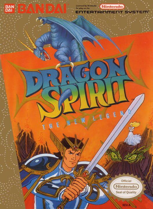 Dragon Spirit: The New Legend image