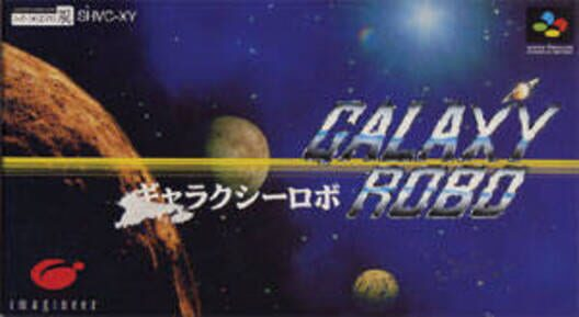 Galaxy Robo Display Picture