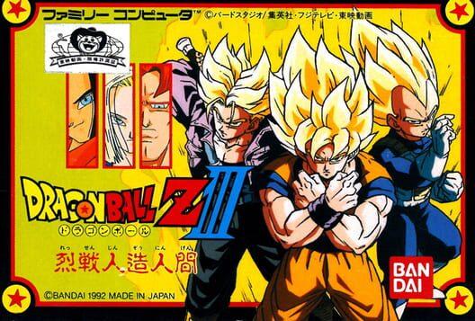 Dragon Ball Z III: Ressen Jinzou Ningen image